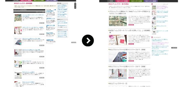 20111107-02_layout.jpg