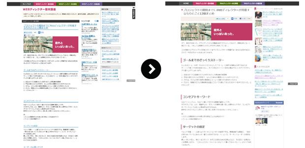 20111107-03_entry.jpg